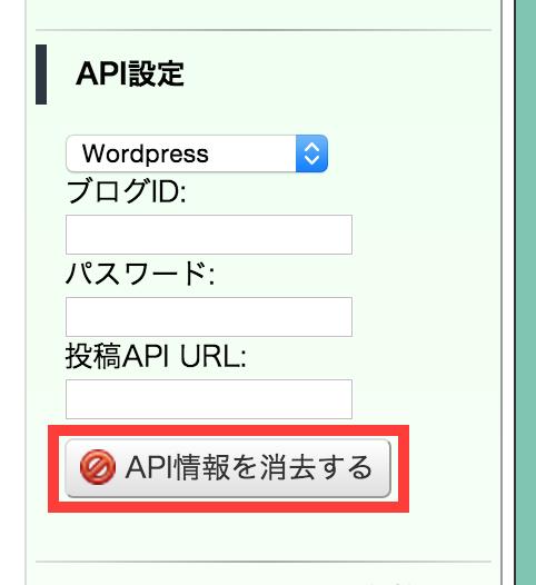 2chまとめくす 投稿API URL